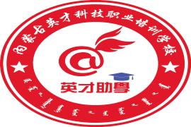 四川农业大学学习课件浏览问题解疑的通知