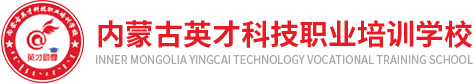 优德88手机下载客户端英才科技职业培训优德888官网